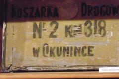 DSC03116